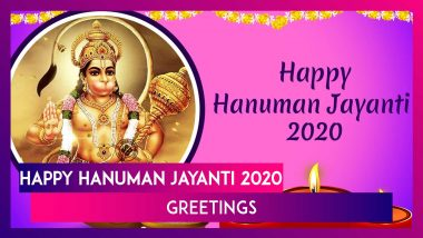 Happy Hanuman Jayanti 2020: Send WhatsApp Messages, Greetings, Images & Wishes To Family & Friends