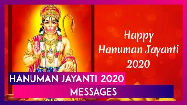 Hanuman Jayanti 2020 Messages: Celebrate Lord Hanuman's Birth With These Wishes, Images & Greetings