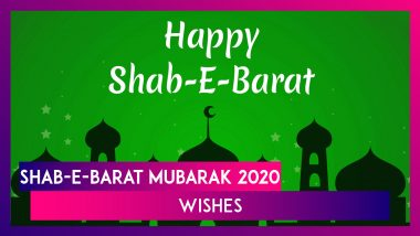 Shab-e-Barat Mubarak 2020 Wishes: Images, WhatsApp Messages & Greetings To Send On Mid-Sha'ban