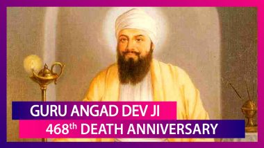 Guru Angad Dev Ji 468th Death Anniversary: Remembering The Second Sikh Guru On His Jyoti Jot Diwas