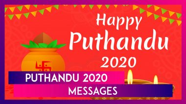 Puthandu 2020 Messages: WhatsApp Greetings, Images, Quotes To Send Wishes Of Happy Tamil New Year