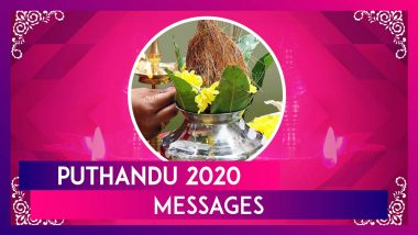 Puthandu 2020 Messages: Puthandu Vazthukal Images And Greetings To Celebrate Tamil New Year