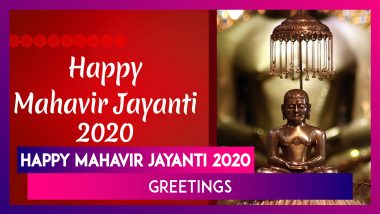 Happy Mahavir Jayanti 2020 Wishes: WhatsApp Messages, Images & Greetings To Send On Jain Festival