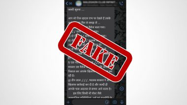 Viral Message Claiming That Government Can Read WhatsApp Chats is Fake