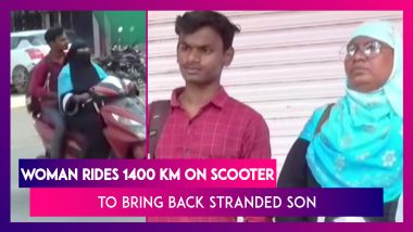 Telangana Woman Rides 1400 Km On Scooter To Bring Back Son Stranded In Andhra Pradesh Amid Lockdown