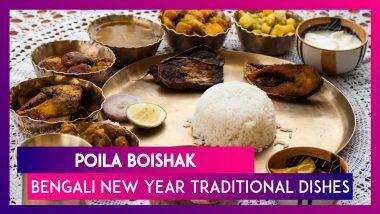 Poila Boishak Food: From Shorshe Ilish To Mishti Doi Indulge In These Treats This Bengali New Year