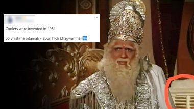Bhishma Pitamah Was 'Cooler' than You Thought! Viral Pic of Cooler on the Set of Mahabharat Is Making People Wonder if GoT Starbucks Cup Blooper Was Bigger, Check Out Funny Memes and Jokes