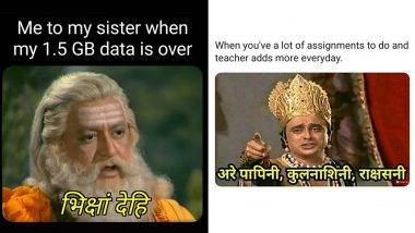 Ramayan Funny Memes and Jokes: From Ravana Vadh and Lakshman's Comebacks to Hilarious Posts about Vibhishan and Kumbhkaran, Don't Miss Any Reason To LOL Today!
