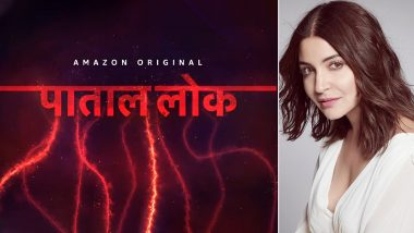 Paatal Lok Title Announcement Teaser: Anushka Sharma's Amazon Prime Web-Series Gives You A Peek Into The Gateway of Hell (Watch Video)