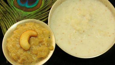 Puthandu 2021 Recipe: How to Make Paruppu Payasam? Try This Traditional Sweet Dish for Tamil New Year