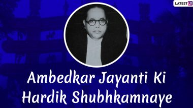 Ambedkar Jayanti 2020 Messages in Hindi: 129 Bhim Jayanti WhatsApp Stickers, Facebook Greetings, SMS and Wishes to Celebrate Dr BR Ambedkar Birth Anniversary