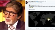 Fake NASA Satellite Pic of India Celebrating Diwali on 5th April 9 PM Reaches Amitabh Bachchan's Twitter Timeline! Big B Falls for it Again