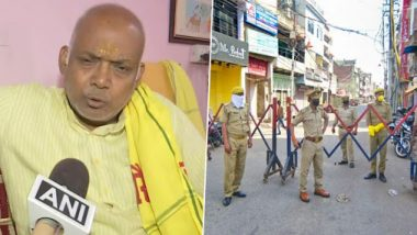 Bihar BJP Lawmaker Sanjay Paswan Asks CM Nitish Kumar to Bring Back Students from Kota and Pune Before May 3, Says 'It's Causing Us Political Loss'