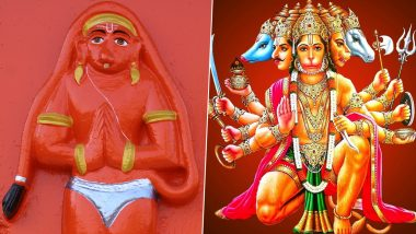 Hanuman Jayanti 2020: Das Maruti to Uttar Mukhi Maruti, 5 Forms of Lord Hanuman And Their Significance