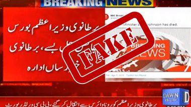 Pakistan's Dawn News Runs Fake News of British PM Boris Johnson's Death Due to Coronavirus, Attributes it to BBC