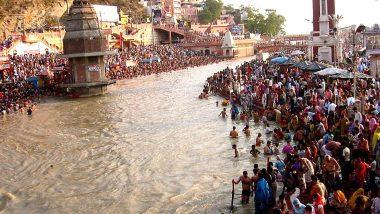 Ganga Saptami 2020 Date (Tithi) & Shubh Muhurat: Know Significance, Mythology, Madhyahna Kaal Puja Vidhi of The Day Celebrating The Rebirth of River Ganga