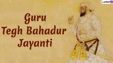 Guru Tegh Bahadur Ji Jayanti 2020 Wishes And HD Images: WhatsApp Messages, SMS, Quotes And Greetings to Send on 400th Parkash Utsav