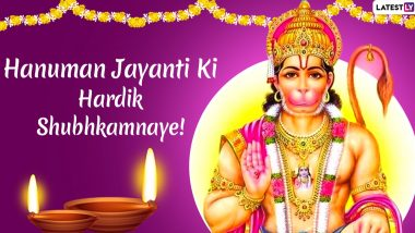 Happy Hanuman Jayanti 2020 Hindi Wishes: WhatsApp Stickers, Facebook Greetings, GIF Images, SMS and Messages to Send on Hindu Festival Dedicated to Bajrang Bali