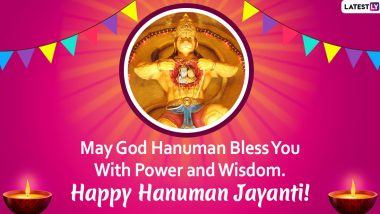 Hanuman Jayanti 2020 Wishes: WhatsApp Stickers, HD Images of Bajrangbali, Facebook GIF Greetings, Messages and SMS to Celebrate Lord Hanuman's Birth