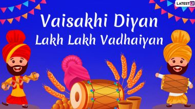 Baisakhi 2020 Greetings in Punjabi: WhatsApp Stickers, GIF Images, Facebook Quotes and Wishes to Send 'Vaisakhi Di Lakh Lakh Wadhaiyan' Messages