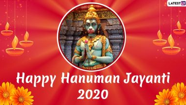 Hanuman Jayanti Images & Jai Bajrangbali HD Wallpapers For Free Download Online: Wish Happy Hanuman Jayanti 2020 With WhatsApp Stickers and GIF Greetings