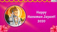 Good Morning HD Images With Hanuman Jayanti 2020 Wishes: Send Jai Bajrangbali Photos, WhatsApp Stickers and SMS Early Morning on Festival Day