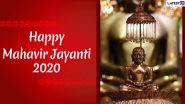 Happy Mahavir Jayanti 2020 Greetings: WhatsApp Stickers, GIF Images, SMS and Facebook Messages to Send Mahavir Janma Kalyanak Wishes