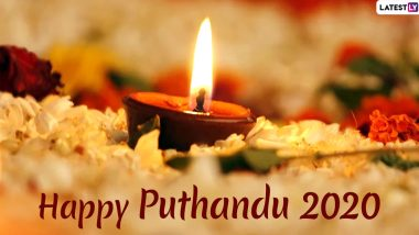 Puthandu Vazthukal 2020 HD Images And Wallpapers For Free Download Online: WhatsApp Messages, Facebook Greetings And GIF Images to Wish Happy Tamil New Year
