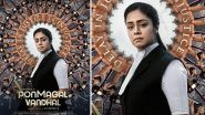 Ponmagal Vandhal Full Series in HD Leaked on Telegram & TamilRockers Links for Free Download and Watch Online; Jyothika's Legal Drama Becomes the New Victim of Piracy