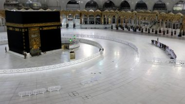 International Umrah to Resume from 1st Muharram 1443, Entry for Pilgrims in Saudi Arabia to Resume from 10th August 2021