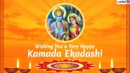 Kamada Ekadasi 2020 Greetings: WhatsApp Stickers, Facebook Greetings, GIF Images to Celebrate the Auspicious Hindu Festival Dedicated To Lord Vishnu