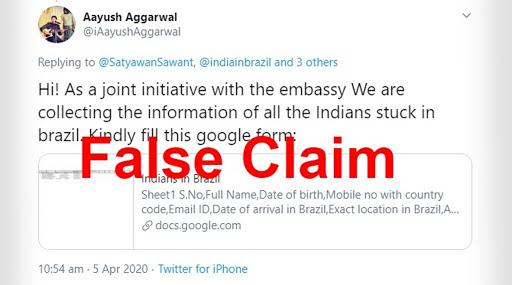 Indian Embassy in Brazil Collaborating With Private Individuals to Collect Information on Indians Stranded There Amid Coronavirus Outbreak? MEA Busts Fake News