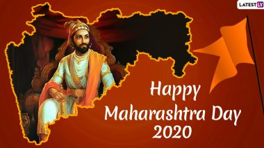 Maharashtra Day Images & HD Wallpapers for Free Download Online: Wish Maharashtra Diwas 2020 With WhatsApp Stickers and GIF Greetings on May 1