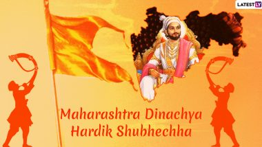 Maharashtra Day 2020 Images With Marathi Wishes & HD Wallpapers For Free Download Online: Send Maharashtra Dinachya Hardik Shubhechha WhatsApp Messages, Quotes & Greetings