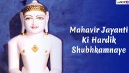 Good Morning Images and Mahavir Jayanti 2020 Wishes: Send WhatsApp Stickers, Early Morning Quotes, Facebook Greetings and Messages to Family & Friends