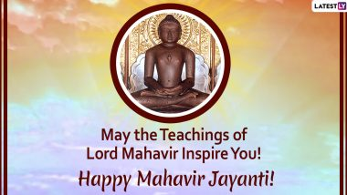 Mahavir Jayanti 2020 Wishes: WhatsApp Stickers, HD Images, SMS, Facebook Greetings and Quotes to Celebrate Lord Mahavira's Birth Anniversary