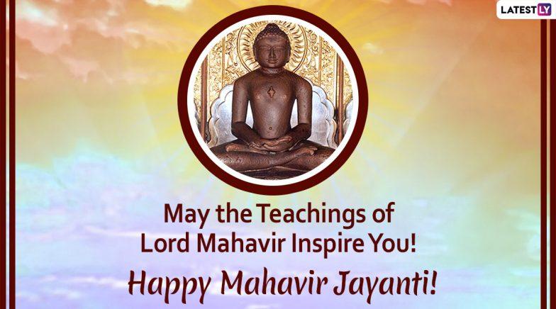Mahavir Jayanti 2020 Wishes: WhatsApp Messages, Images and Greetings for Mahavir Janma Kalyanak