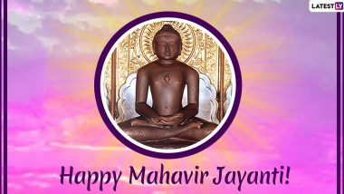 Mahavir Jayanti Images & HD Wallpapers for Free Download Online: Wish Happy Mahavir Janma Kalyanak 2020 With WhatsApp Stickers and GIF Greetings on Jain Festival