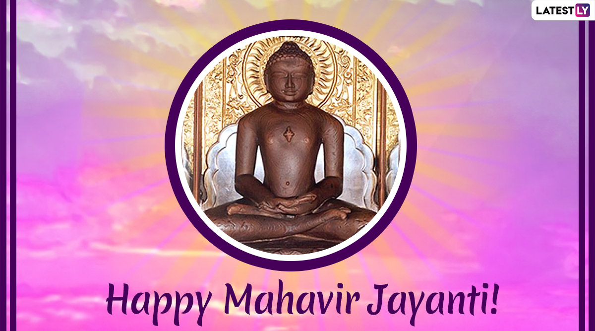 Mahavir Jayanti Images & HD Wallpapers for Free Download Online: Wish Happy Mahavir Janma Kalyanak 2020 With WhatsApp Stickers and GIF Greetings on Jain Festival