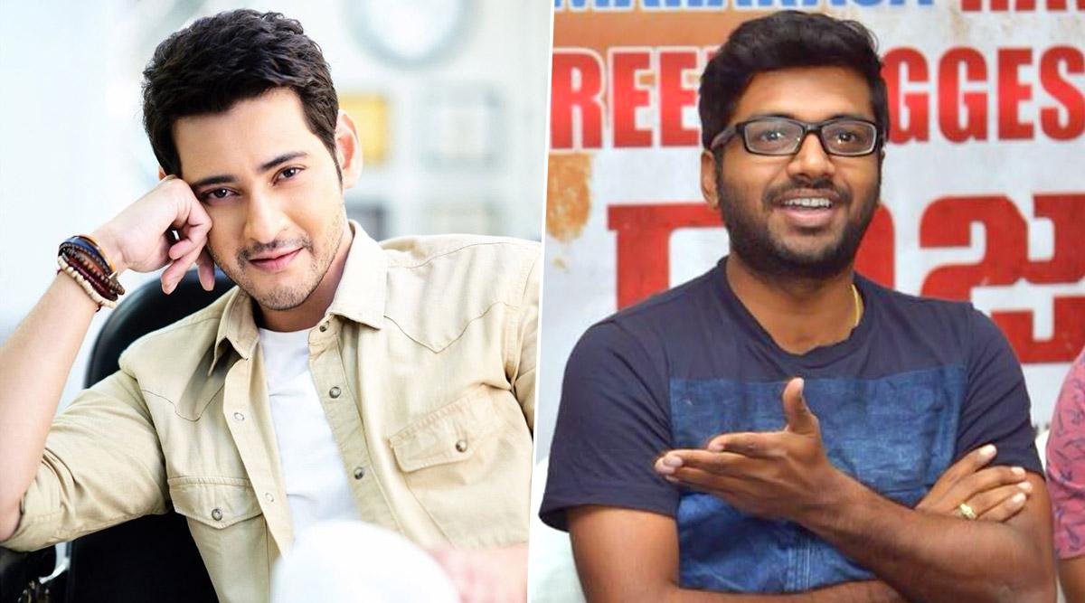 Director Anil Ravipudi Names His Baby Boy After Mahesh Babu's Character From Sarileru Neekevvaru