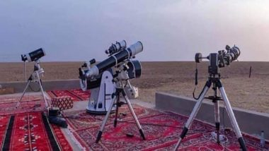Eid al-Adha Moon Sighting 2021 Live News Updates: Moon Not Sighted in Saudi Arabia For The Month of Dhul Hijjah; Bakrid To Be Celebrated on July 20