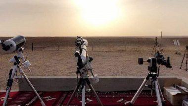 Eid al-Adha 2021 Moon Sighting in Saudi Arabia: Chand Raat for Zul Hijjah Month Today