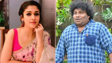 Lady Superstar Nayanthara and Yogi Babu to Collaborate Again for a Comedy Flick?