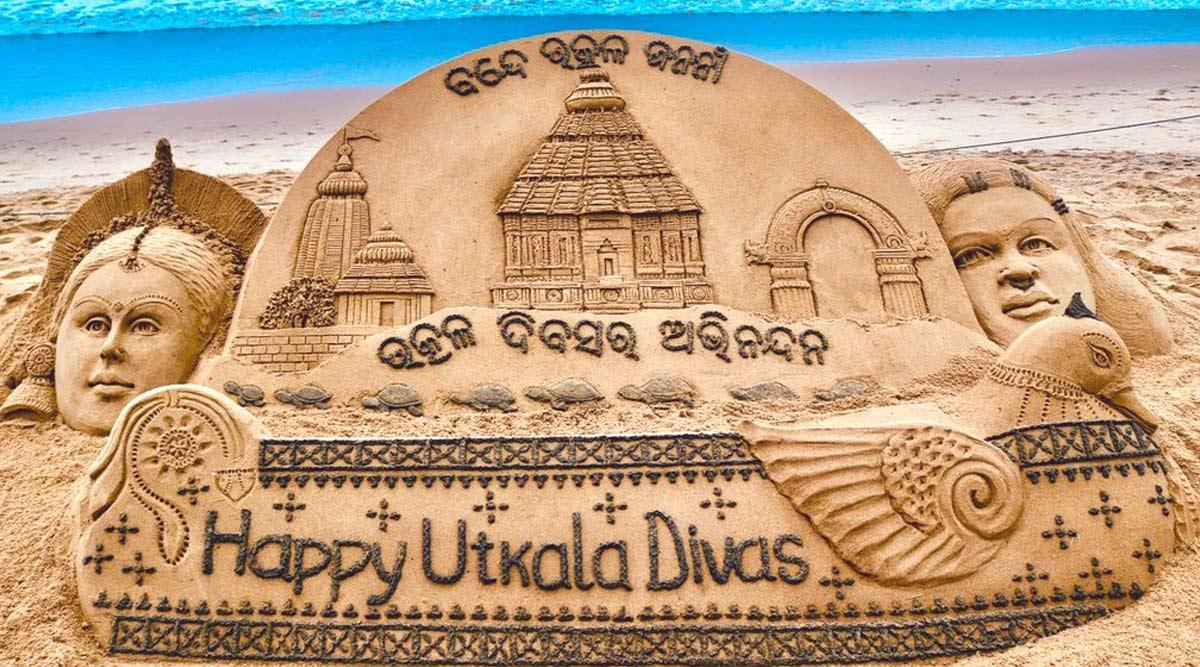 Utkal Divas (Utkala Dibasa) 2020: Sudarsan Pattnaik's Sand Art Celebrating Odisha Day Is Mesmerising! Know Date, History & Significance of The Day