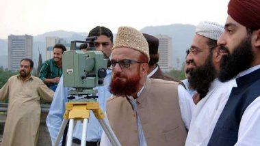 Rabi Ul Awwal 2021 Date in Pakistan: Know Tentative Dates of Moon Sighting and Eid Milad Un Nabi