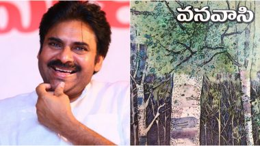 World Book Day 2020: Pawan Kalyan Shares a Post On His Favourite Books and What He Learned From Them (Read Tweets)