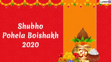 Pohela Boishakh Images & 1427 Bengali New Year HD Wallpapers for Free Download Online: WhatsApp Stickers, SMS, and GIF Greetings to Send on Poila Baisakh