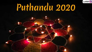 Puthandu 2020: Date, Significance, Puthandu Vazthukal Meaning and Celebrations Associated With Tamil New Year