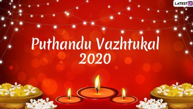 Happy Puthandu 2020 Wishes in Tamil: WhatsApp Stickers, Facebook Greetings, Puthandu Vazthukal GIF Images And SMS to Celebrate Tamil New Year