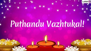 Puthandu Vazthukal Images & HD Wallpapers for Free Download Online: Wish Happy Tamil New Year 2020 With WhatsApp Stickers and GIF Greetings